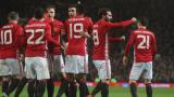Манчестър Юнайтед предлага нови договори на Андер Ерера и Хуан Мата