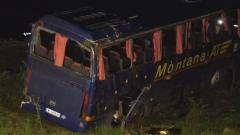С постоянна мярка е задържан шофьорът, причинил катастрофата в Монтана