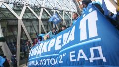 """Около 1000 енергетици от """"Мини Марица-изток"""" протестират в София"""