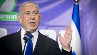 Нетаняху изпратил шефа на Мосад да убеди ОАЕ да позволи официална визита