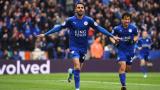 От Лестър разкриха спира ли Рияд Марез с футбола