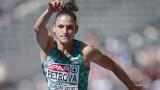 Днес е българският ден на Европейското по лека атлетика в Берлин