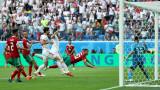 Иран никога не е преодолявал груповата фаза на Световно първенство