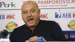 """Венци пак изригна: Заради Домусчиев не играем в """"Овча купел"""", онзи със сините венци е едно голямо нищо!"""