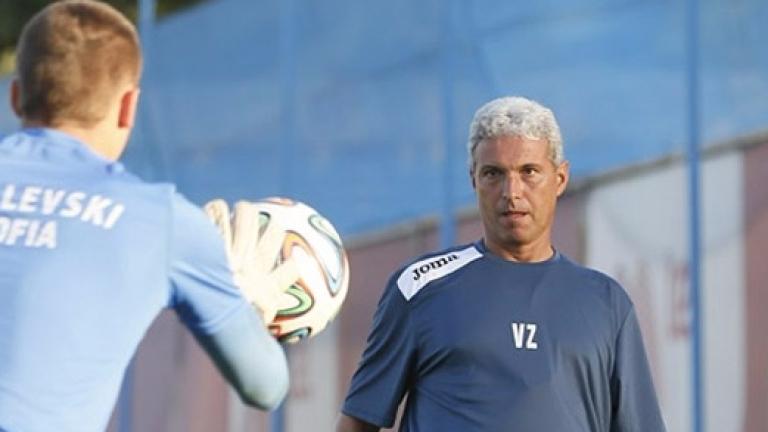 Валентин Захариев се разделя с Левски