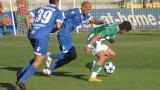 Черноморец замина с 20 футболисти за Враца