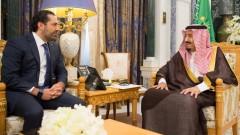 Ливан смята, че Харири е държан насила в Саудитска Арабия