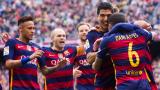Барселона е господарят на Купата на Краля