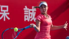 Виктория Томова твърдо 162-а в света