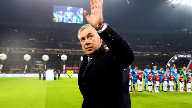 Анчелоти: Ако бях начело на ПСЖ в мача с Юнайтед, щях да потърся висок мост и да се хвърля от него