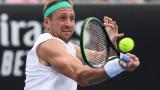 Тенис Сандгрен удържа натиска на Фабио Фонини