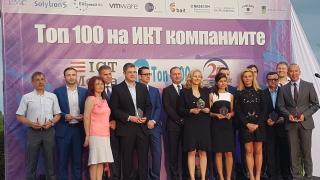$5,5 милиарда оборот прави информационната индустрия в България