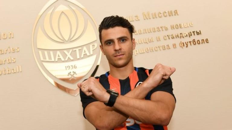 ЦСКА се прости с надеждите си за Мораеш, нападателят подписа с Шахтьор!