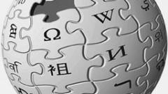 Има ли корупция в Wikipedia?