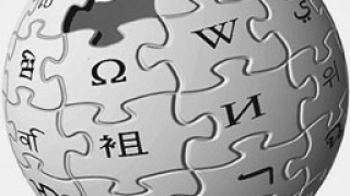 Wikipedia с план за покупка на авторски права