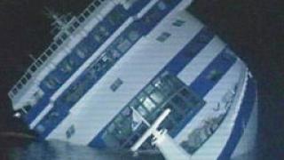 Намериха черната кутия на потъналия край Санторини кораб