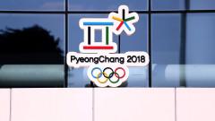 Без Русия и на зимната Олимпиада?