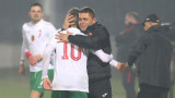 Александър Димитров: Горд съм с тези момчета!