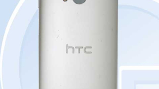 В Китай разкриха новия флагман на HTC