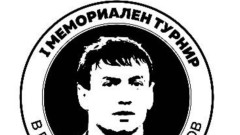 Мемориален турнир в памет на Георги Марков
