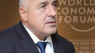 ЕС и Западните Балкани обсъдиха Борисов и Жозеф Дол