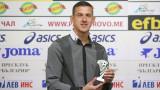 Александър Тонев: Ферарио Спасов ни вкара настроение в съблекалнята