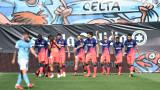 Атлетико (Мадрид) започна с победа новия сезон в Ла Лига