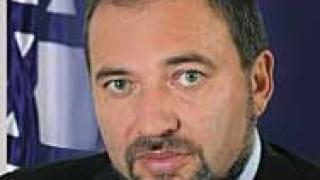 Външният министър на Израел пристига у нас