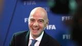 Джани Инфантино: Ще направим всичко по силите си, за да изкореним расизма от футбола