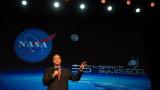 НАСА: $1,6 млрд. за 2020 г. – добър старт за мисия на Луната