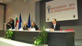 Василев: Успехът ни в ЕС изисква подкрепа на бизнеса