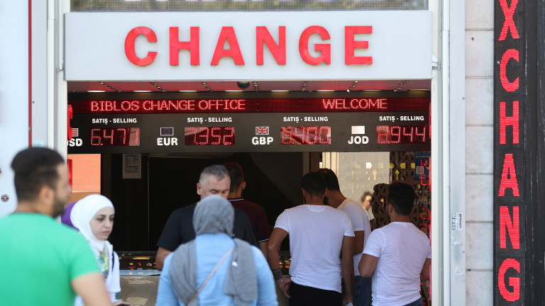 $5-те милиарда, които Турция ще вкара в банките, са твърде недостатъчни за стабилизиране на икономиката