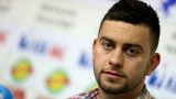 Потвърди се новината на ТОПСПОРТ: Слави Костов замина за прегледи в Мюнхен