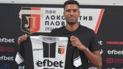 Локомотив (Пловдив) подписа с Дейвид Малембана
