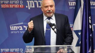 Либерман няма да подкрепи нито Ганц, нито Нетаняху, Израел тръгва към нови избори