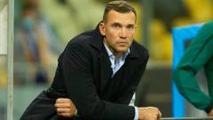 Шевченко: Милан играе с високо вдигната глава, това ме радва