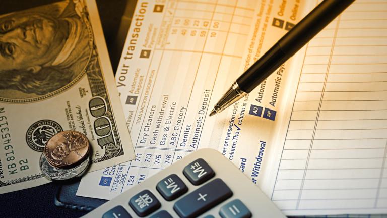Българинът или американецът - кой държи повече пари в банката?