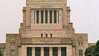 Втори висш чиновник в Япония се самоуби заради скандал