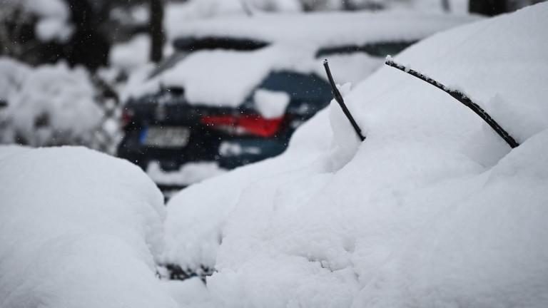 Студ, сняг и дъжд - жълт код за половин България