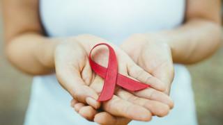 Къде може да се тестваме безплатно за ХИВ, хепатит В и С