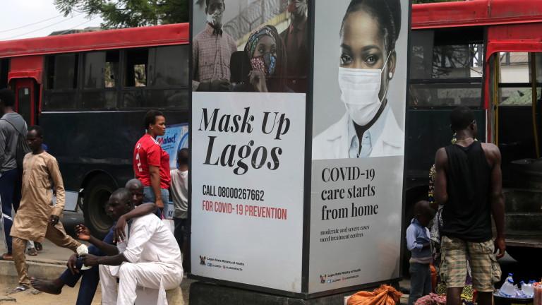 От 1 май пристигащите от Африка, Индия, Бангладеш и Бразилия - по нови правила