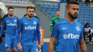 Огромни бонуси за футболистите на Арда при спечелване на Купата