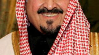Саудитска Арабия призова за обединяване на монархиите от Залива