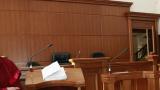 """Прокуратурата отказва да е """"лошият"""" в съдебната ни система"""