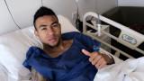 Абел Анисе от Лудогорец: Ще се върна по-силен