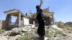 Байдън спира подкрепата на САЩ за офанзивата на Саудитска Арабия в Йемен
