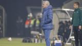 Жозе Моуриньо: Лудогорец не е слаб отбор, но ние сме по-добри