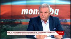 Какви имоти предпочитат днес българите? Обяснява един от най-опитните инвеститори на пазара