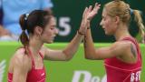 Габриела и Стефани Стоеви стартираха с победа на световното