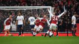 Арсенал подчини Тотнъм с 2:0